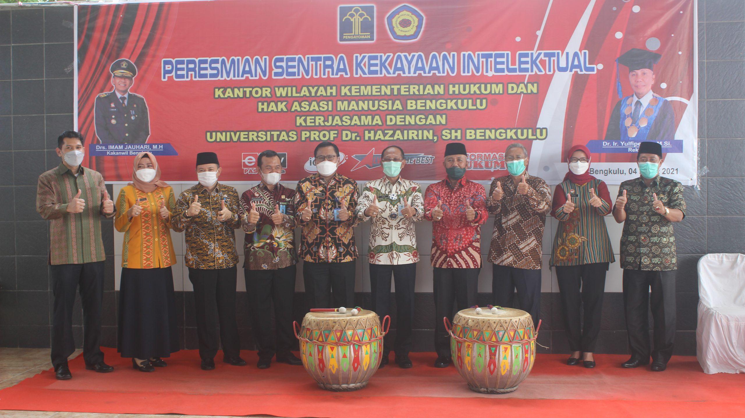 Kemenkumham Bengkulu meresmikan Sentral Hak atas Kekayaan Intelektual (HKI) di Universitas